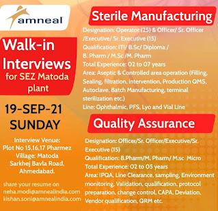 Amneal Pharm Recruitment 2021 : Jobs Openings ITI, B.Sc, Diploma, B. Pharm,  M.Sc, M. Pharm for Injectable Manufacturing & Quality Assurance