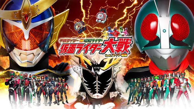Heisei Rider vs Showa Rider: Kamen Rider Taisen feat Super Sentai Subtitle Indonesia