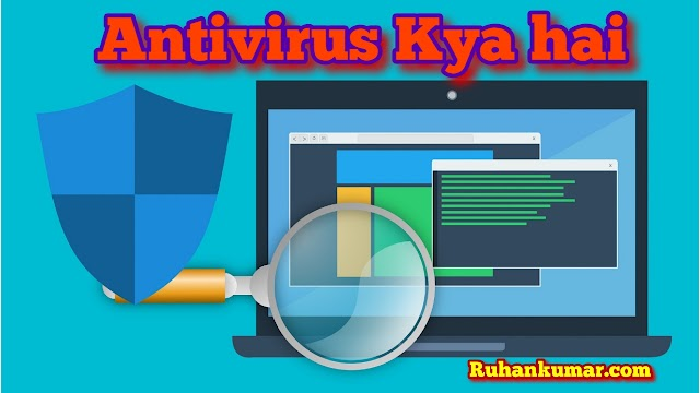 Antivirus kya hai Aur Antivirus ke Fayde in Hindi