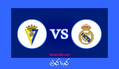 موعد مباراة ريال مدريد القادمة ضد قادش والقنوات الناقلة والمعلق