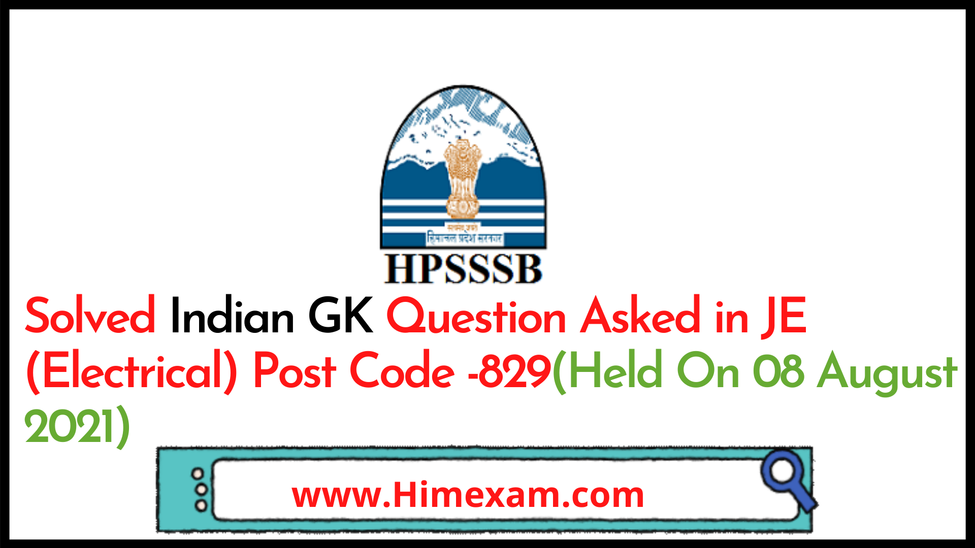Solved Indian GK Question Asked in JE  (Electrical) Post Code -829