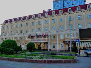Рівне. Готель «Україна»