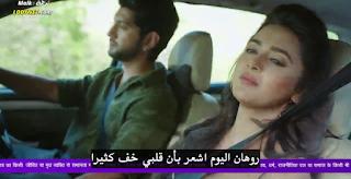 سرقت زوجي الجزء الثاني الحلقة ٧٢كاملة مدبلجة بالعربية