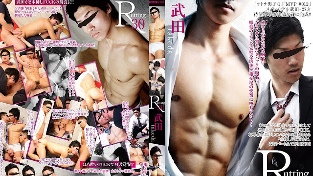 R-vol.30 (Rutting-30) Takeda