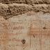 Αρχαιολόγοι ανακάλυψαν ελληνικό σχολείο 1700 ετών στην Αίγυπτο!