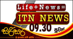 ITN News 2016 08 19 ITN 9 30 Sinhala News Sinhala On ITN