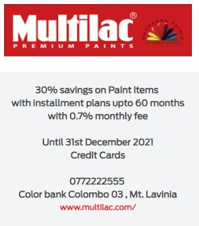 30% savings on Paint items