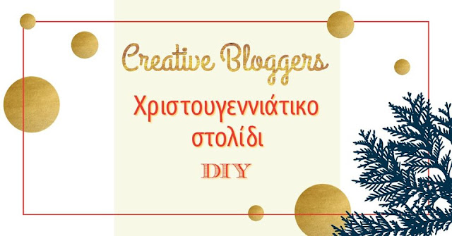creative-bloggers-stolidia