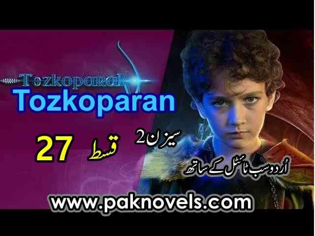 Turkish Drama Tozkoparan Season 2 Episode 27 With Urdu Subtitles