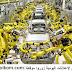 تشغيل 280 عامل و عاملة إنتاج بمجال صناعة السيارات بمدينة القنيطرة