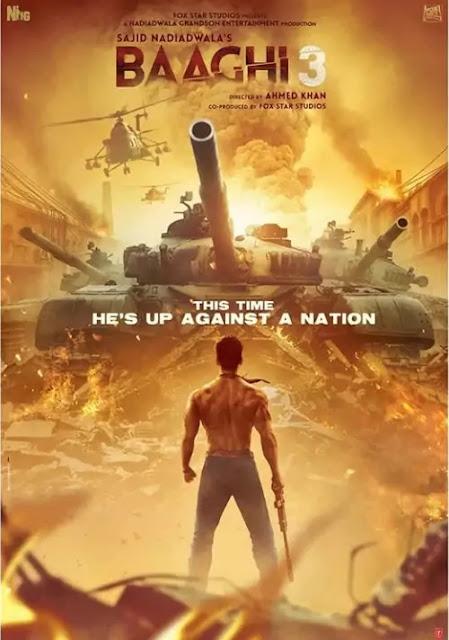 Baaghi 3 Film Trailer Review in Hindi। बाघी 3 हिंदी फिल्म ट्रेलर रिव्यु।