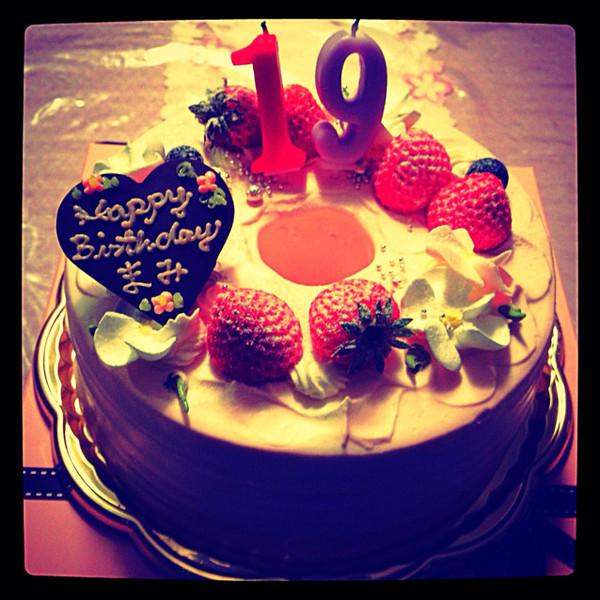 Happy Birthday To Me Cake Hd