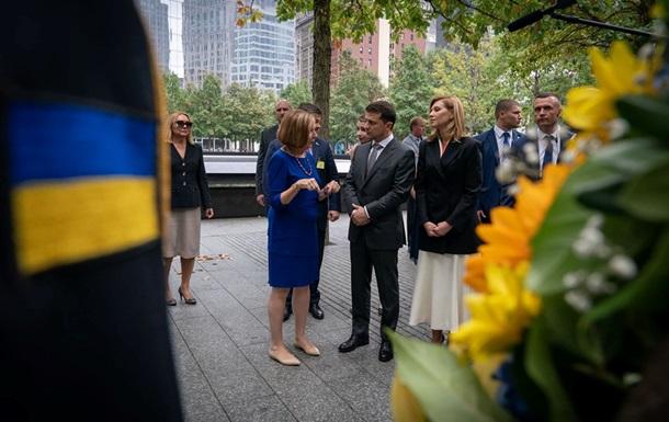 Зеленський в Нью-Йорку вшанував пам'ять жертв терористичних атак