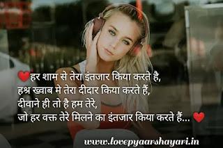 Heart touching shayari Hindi