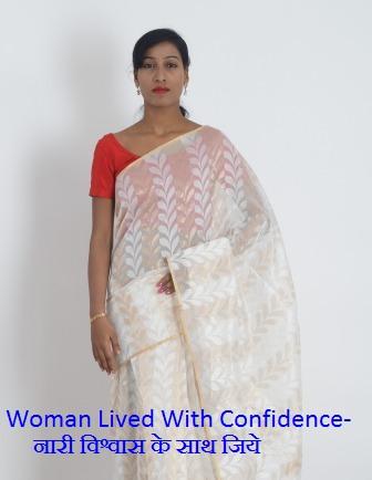 Woman-नारी Confidence-विश्वास के साथ जिये