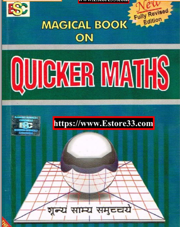 Quicker MATHS Magical Book PDF Download for Competitive Exams - SscTyari
