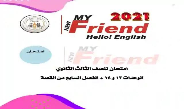 اهم امتحان لغة انجليزية على الوحدات 13 - 14 للصف الثالث الثانوى 2021 من كتاب ماى فريند