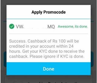 FreeCharge Jio Cashback Paytm Voucher