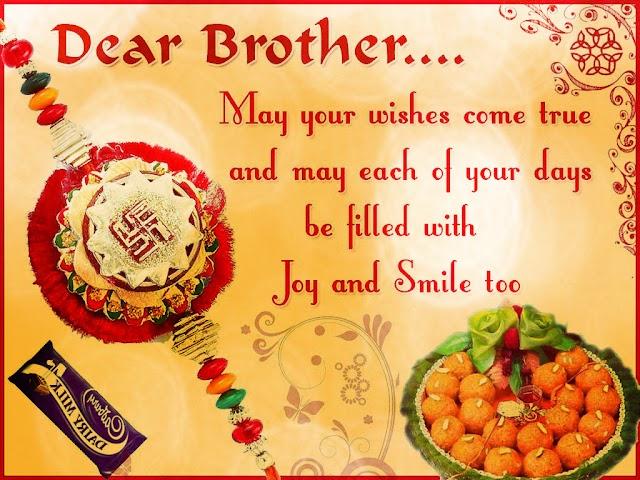 Raksha bandhan wishes for sister || All festival wallpaper