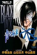 Black Jack: Blue Future