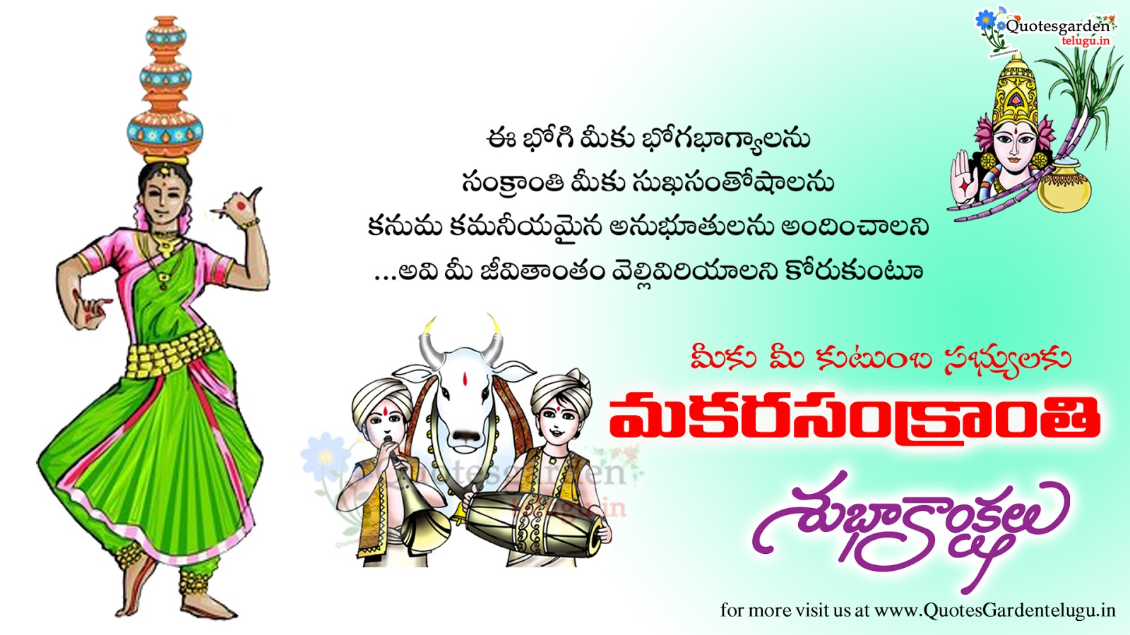 Happy Sankranthi telugu wishes images greeting cards for fb friends whatsapp status