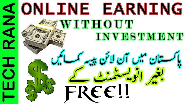 How to Earn Money Online in Pakistan  Make Money Online Fast Online Earning in Pakistan