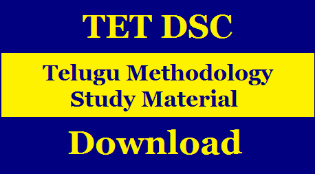https://www.paatashaala.in/2020/12/TET-DSC-Telugu-Methodology-Study-Material-Download.html
