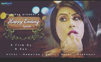 Kamalika Chanda poster