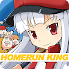 Homerun King v2.8.1 (Mod Money)