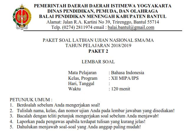 Download Soal Try Out Latihan Un Sma 2019 Kabupaten Bantul Bahasa Indonesia Giri Widodo
