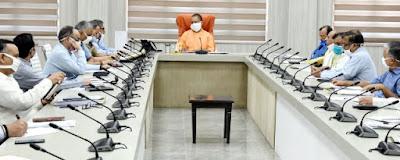 मुख्यमंत्री योगी ने प्रवासी कामगारों/श्रमिकों से पैदल अथवा अवैध व असुरक्षित वाहन से घर के लिए यात्रा न करने की अपील की     संवाददाता, Journalist Anil Prabhakar.                 www.upviral24.in