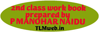 TLMweb® 2nd class Telugu work book