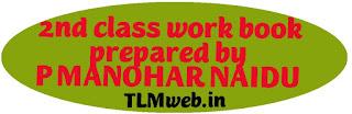 TLMweb® 2nd class English work book