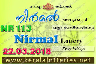 "KeralaLotteries.net, ""kerala lottery result 22 03 2019 nirmal nr 113"", nirmal today result : 22-03-2019 nirmal lottery nr-113, kerala lottery result 22-3-2019, nirmal lottery results, kerala lottery result today nirmal, nirmal lottery result, kerala lottery result nirmal today, kerala lottery nirmal today result, nirmal kerala lottery result, nirmal lottery nr.113 results 22-03-2019, nirmal lottery nr 113, live nirmal lottery nr-113, nirmal lottery, kerala lottery today result nirmal, nirmal lottery (nr-113) 22/3/2019, today nirmal lottery result, nirmal lottery today result, nirmal lottery results today, today kerala lottery result nirmal, kerala lottery results today nirmal 22 3 19, nirmal lottery today, today lottery result nirmal 22-3-19, nirmal lottery result today 22.3.2019, nirmal lottery today, today lottery result nirmal 22-03-19, nirmal lottery result today 22.3.2019, kerala lottery result live, kerala lottery bumper result, kerala lottery result yesterday, kerala lottery result today, kerala online lottery results, kerala lottery draw, kerala lottery results, kerala state lottery today, kerala lottare, kerala lottery result, lottery today, kerala lottery today draw result, kerala lottery online purchase, kerala lottery, kl result,  yesterday lottery results, lotteries results, keralalotteries, kerala lottery, keralalotteryresult, kerala lottery result, kerala lottery result live, kerala lottery today, kerala lottery result today, kerala lottery results today, today kerala lottery result, kerala lottery ticket pictures, kerala samsthana bhagyakuri"