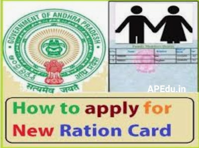 How to get a ration card