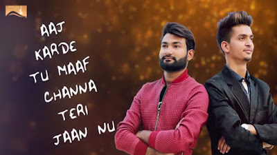 Teri Jaan Nu Lyrics - Mani Kaint | Latest Punjabi Songs 2017