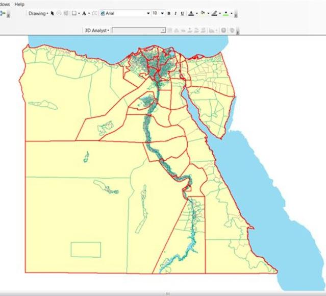 شيب فايل مصر