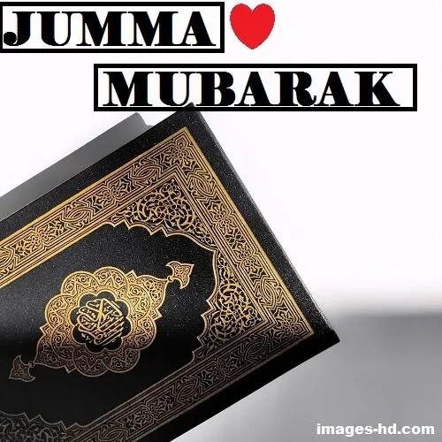 Jumma Mubarak DP with closed Holy Quran