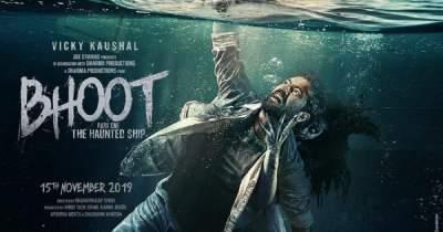Bhoot Part One The Haunted Ship 2020 Hindi 300mb Movies 480p