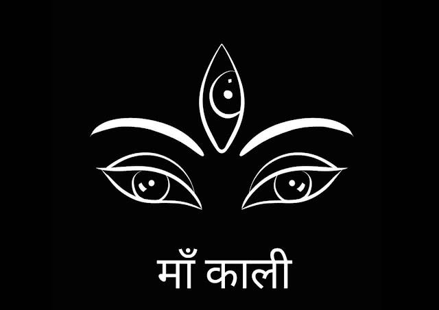 माँ काली की कथा हिंदी में   Maa kali ki story in hindi