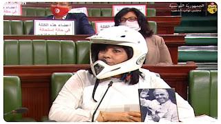 جدل كبير داخل البرلمان بسبب دخول عبير موسي ترتدي درع واقى من الرصاص و كاسك لحماية راسها...