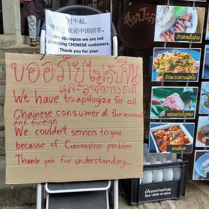 Полиция Таиланда порекомендовала ресторану сменить табличку, запрещающую вход китайцам