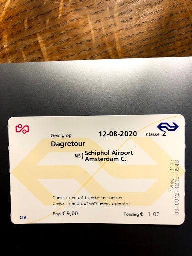 アムステルダムの電車の切符