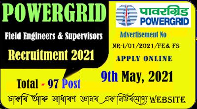 Power Grid NRTS Field Engineer/Supervisor Recruitment 2021