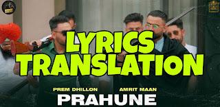 Prahune Lyrics Meaning/Translation in Hindi (हिंदी) – Prem Dhillon x Amrit Maan