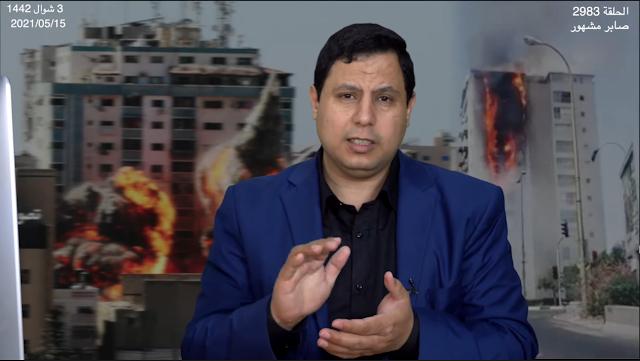 بالفيديو: تل أبيب تشتعل.. وإسرائيل تهدم برج قناة الجزيرة في غزة