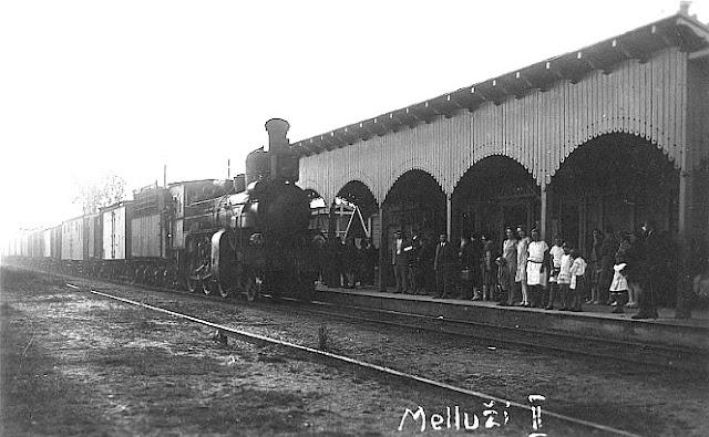 """Станция """"Муллужи"""" / Карлсбад 2"""