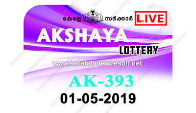 KeralaLotteryResult.net, kerala lottery kl result, yesterday lottery results, lotteries results, keralalotteries, kerala lottery, keralalotteryresult, kerala lottery result, kerala lottery result live, kerala lottery today, kerala lottery result today, kerala lottery results today, today kerala lottery result, akshaya lottery results, kerala lottery result today akshaya, akshaya lottery result, kerala lottery result akshaya today, kerala lottery akshaya today result, akshaya kerala lottery result, live akshaya lottery AK-393, kerala lottery result 01.05.2019 akshaya AK 393 01 may 2019 result, 01 05 2019, kerala lottery result 01-05-2019, akshaya lottery AK 393 results 01-05-2019, 01/05/2019 kerala lottery today result akshaya, 01/5/2019 akshaya lottery AK-393, akshaya 01.05.2019, 01.05.2019 lottery results, kerala lottery result May 01 2019, kerala lottery results 01th May 2019, 01.05.2019 week AK-393 lottery result, 1.5.2019 akshaya AK-393 Lottery Result, 01-05-2019 kerala lottery results, 01-05-2019 kerala state lottery result, 01-05-2019 AK-393, Kerala akshaya Lottery Result 1/5/2019