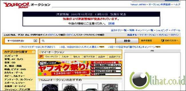 Lelang diri Rp 6,8 juta di Yahoo! Auctions