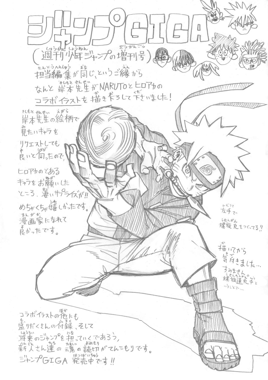 Kishimoto - Página 2 EqT9naNU8AEmTrE